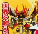 Samurai Sentai Shinkenger vs. Go-Onger: GinmakuBang!!
