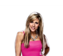 Lilian Garcia