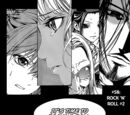 Rosario + Vampire II Chapter 058