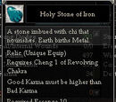 Holy Stone of Iron