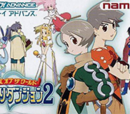 Tales of the World: Narikiri Dungeon 2