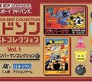Hudson Best Collection Vol. 1: Bomberman Collection