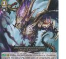 Dragon Undead, Skull Dragon