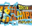 Dragon Ball Z: Bakuretsu Impact