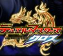 Duel Masters Cross: Episode Listing