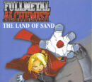 List of Fullmetal Alchemist Light Novels