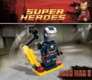TBA Iron Patriot Pre-Order Exclusive