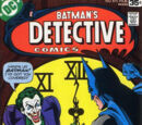 Detective Comics Vol 1 475