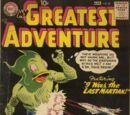 My Greatest Adventure Vol 1 20