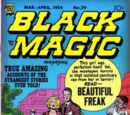 Black Magic (Prize) Vol 1 29