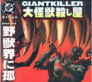 Giantkiller Vol 1 5