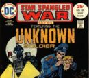 Star-Spangled War Stories Vol 1 189
