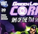 Green Lantern Corps Vol 2 30