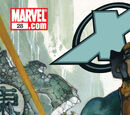 Astonishing X-Men Vol 3 28