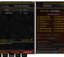 Guild list (interface)