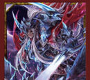 Illusion Revenger, Mordred Phantom