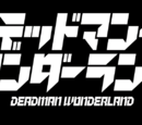 Deadman Wonderland (series)
