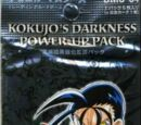 DMC-04 Kokujo's Darkness Power-Up Pack