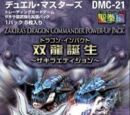 DMC-21 Zakira's Dragon Commander Power-Up Pack