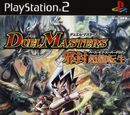 Duel Masters: Birth of the Super Dragon