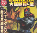 Giantkiller Vol 1 2