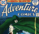 Adventure Comics Vol 1 431