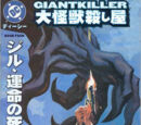 Giantkiller Vol 1 4