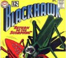 Blackhawk Vol 1 178