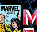 Marvel Fanfare Vol 1 12