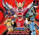 Ninpuu Sentai Hurricaneger (video game)