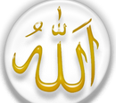 God in Islam