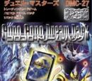 DMC-27 CoroCoro Dream Pack