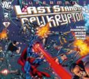Superman: Last Stand of New Krypton Vol 1 2