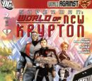 Superman: World of New Krypton Vol 1 7