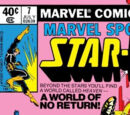 Marvel Spotlight Vol 2 7