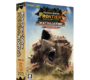 Monster Hunter Frontier Season Forward 5