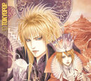 Return to Labyrinth