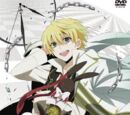 Pandora Hearts DVD Retrace 9