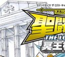 Saint Seiya The Lost Canvas - Gaidens