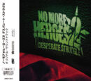 No More Heroes 2: Desperate Struggle Original Soundtrack