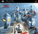 Ultraman Fighting Evolution series