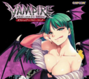 Vampire Resurrection Official Anthology Comic