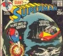 Superman Vol 1 232