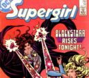 Supergirl Vol 2 14