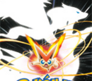 MS014: Pokémon The Movie - Black: Victini and Reshiram / White: Victini and Zekrom