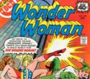 Wonder Woman Vol 1 251