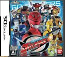 Tokumei Sentai Go-Busters (video game)