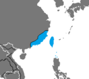 Republic of Taiwan (Nuclear Apocalypse)