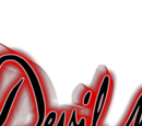 Devil May Cry (shop)