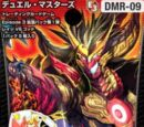 DMR-09 Episode 3: Rage vs God